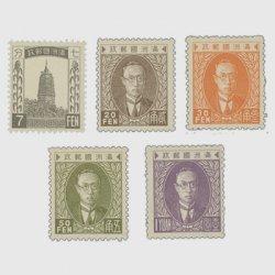 「満州国」第1次普通切手