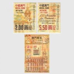 中国マカオ 2019年マカオ郵政135年