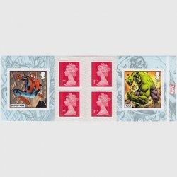 イギリス 2019年マーベル・切手帳