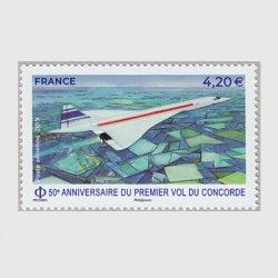 フランス 2019年航空切手・コンコルド初飛行50年