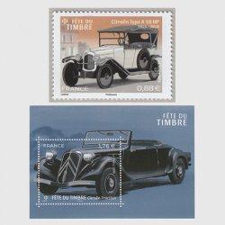 フランス 2019年切手の日