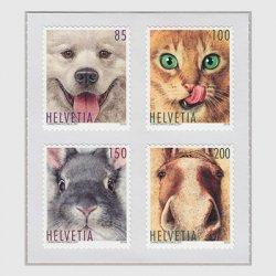 スイス 2019年動物4種セルフ糊