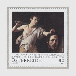 オーストリア 2019年カラヴァッジョ「ゴリアテの首を持つダヴィデ」