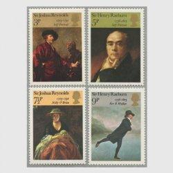 イギリス 1973年絵画4種