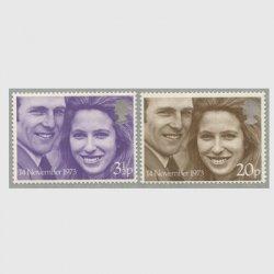 イギリス 1973年アン王女成婚2種