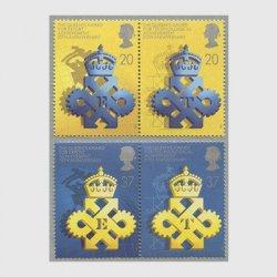 イギリス 1990年貿易振興女王賞4種