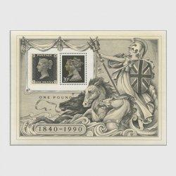 イギリス 1990年ロンドン国際切手展ペニーブラック小型シート