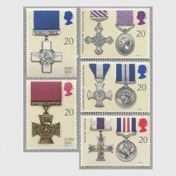 イギリス 1990年勲功賞5種