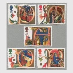 イギリス 1991年クリスマス5種
