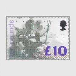 イギリス 1993年高額£10