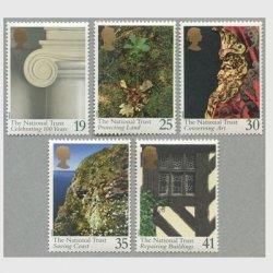 イギリス 1995年ナショナル・トラスト創立100年5種