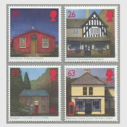 イギリス 1997年郵便局4種