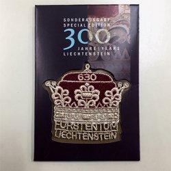 リヒテンシュタイン 2019年建国300年「刺繍切手王冠」