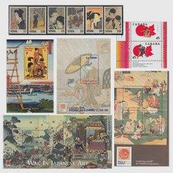 ジャポニカ切手コレクション