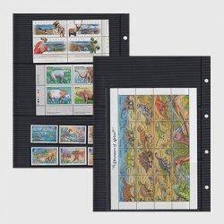 恐竜、古代生物切手コレクション