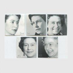 イギリス 2002年女王即位50年5種