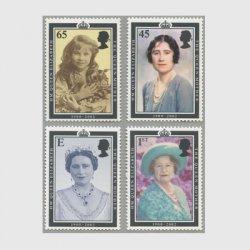 イギリス 2002年エリザベス皇太后追悼4種