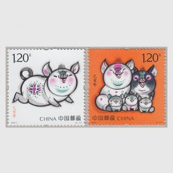 中国 2019年年賀「亥」2種