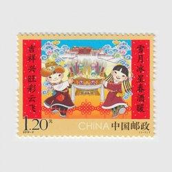 中国 2019年拝年