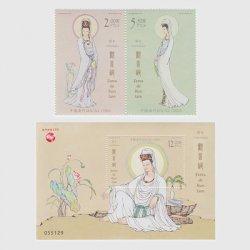 中国マカオ 2019年観音生誕