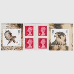 イギリス 2019年猛禽類・切手帳