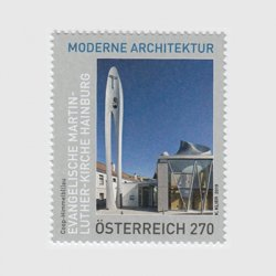 オーストリア 2019年マルティン・ルーサー教会