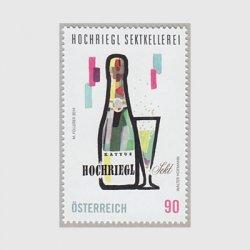 オーストリア 2019年ホッホリーグル スパークリングワイン