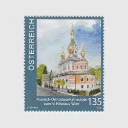 オーストリア 2019年ロシア正教会 聖ニコラス大聖堂 ウィーン