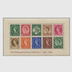 イギリス 2002年ワイルディングタイプ切手発行50年1次小型シート