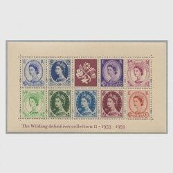 イギリス 2003年ワイルディング・タイプ切手発行50年2次小型シート