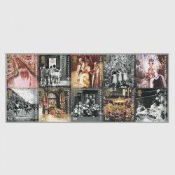 イギリス 2003年戴冠50年10種連刷