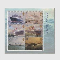 イギリス 2004年海の女王小型シート