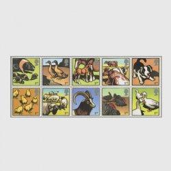イギリス 2005年農場の動物たち10種連刷