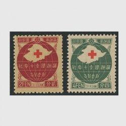 満州国 赤十字社創立2種