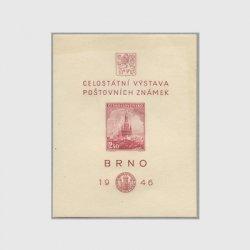 チェコスロバキア 1946年Bruno切手展小型シート