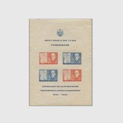 キューバ 1940年医学報告書「Medico-Habanero」 発行100年小型シート