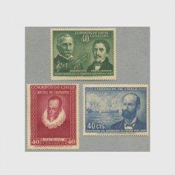 チリ 1947-48年100年紀3種