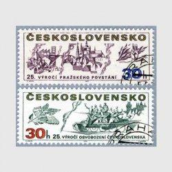 チェコスロバキア 1970年城と戦車2種使用済