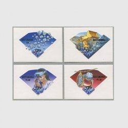ボツワナ 2001年ダイヤモンド4種