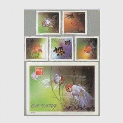 ベトナム 1997年金魚6種