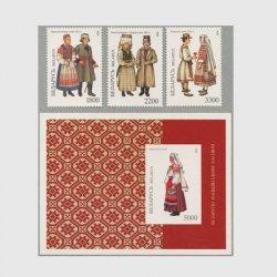 ベラルーシ 1996年民族衣装4種