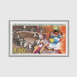 モナコ1997年 モンテカルロテニス選手権100年