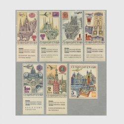 チェコスロバキア 1967年航空切手プラハ国際切手展7種