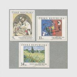 チェコ共和国 1993年美術切手3種