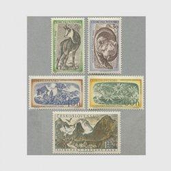チェコスロバキア 1957年タトラ山脈国立公園5種