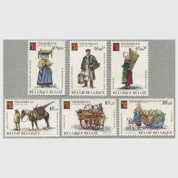ベルギー 1975年Themabelga切手展6種※少シミ