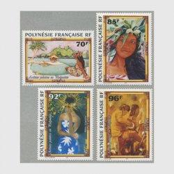 フランス領ポリネシア 1996年タヒチの女性4種