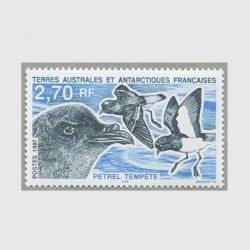 仏領南方南極地方 1997年海燕