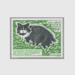 仏領南方南極地方 1994年猫
