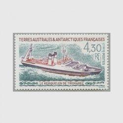 仏領南方南極地方 1994年船「Kerguelen de tremarec」